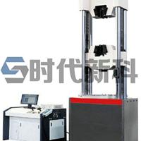 供应GEW-600B微机屏显式钢绞线试验机