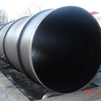 供应环氧煤焦油底漆  21年品质保证