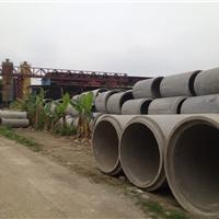 东莞市水泥制品,东莞水泥管,东莞市水泥管