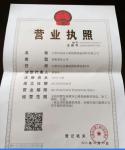 江阴市祖良石墨阻燃保温材料有限公司
