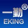 广州一勤光电有限公司