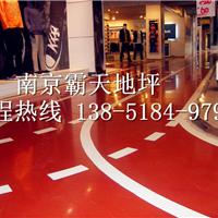 南京环氧地坪 南京环氧地坪施工 地坪厂家