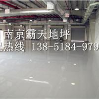 供应南京环氧地坪漆,车库环氧自流平施工