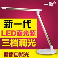 触摸调光LED台灯护眼学习灯创意台灯