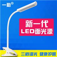 供应触摸调光LED夹灯护眼学习夹子灯