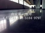 南京霸天装饰工程有限公司