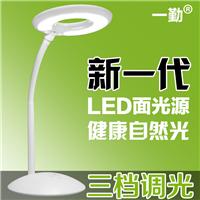 供应LED调光台灯触摸护眼学习小台灯