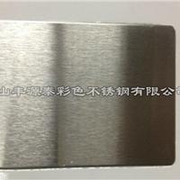 供应201无指纹不锈钢板
