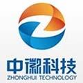 中徽机电科技股份有限公司保定分公司