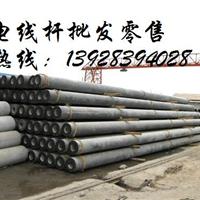 东莞电线杆、电线杆销售、电线杆价格