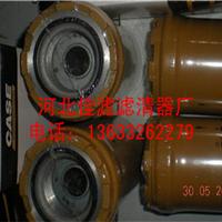 CASE凯斯210挖掘机KHJ17730液压先导滤芯