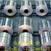 【樟木头铝板】中厚铝板/超厚铝板现货