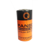 孚安特ER26500M流量计专用2号C型3.6v锂电池