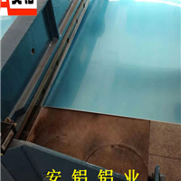 企石铝板铝板|石排铝板现货|谢岗铝板价格