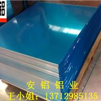 7月份谢岗5052铝板最新供应厂家/价格