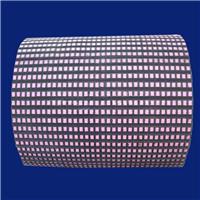 供应耐磨95%氧化铝工程陶瓷瓷片