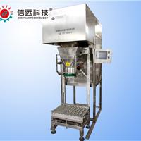 供应粉体肥料包装机