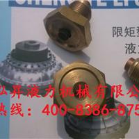 供应偶合器易损件M16*1.5易熔塞 质量优