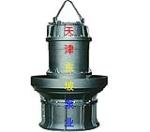 高扬程潜水泵、天津高扬程潜水泵厂家