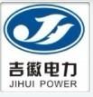 浙江吉徽电力科技有限公司