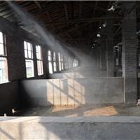 养牛场养猪场养殖场喷雾降温设备