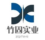 上海竹固实业有限公司
