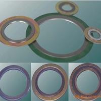 金属缠绕垫片,带内外环缠绕垫片,异型缠绕垫
