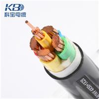 供应VV-0.6/1kV-4?0+1?5护套电缆
