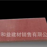 山东集装箱地板20mm