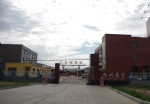 河北省盐山县九州泵管制造有限公司