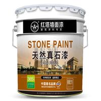 山西涂料品牌,仿砖外墙真石漆