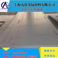 供应5A06铝板LF6铝合金