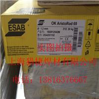 供应OK 73.15低合金钢焊条E7018-G焊条