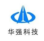 石家庄华强太阳能路灯公司
