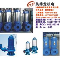 供应武汉排污泵价格,污水泵厂家