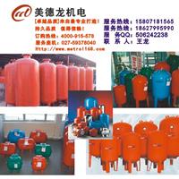 供应武汉气压罐价格,定压罐厂家,压力罐