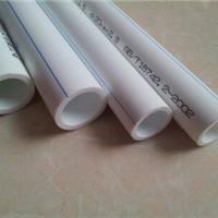 供应芜湖PPR管材冷水管 精品PPR管