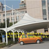 汽车停车场膜结构车棚方案设计