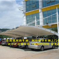 钢结构汽车雨棚造价,膜结构雨棚价格造价