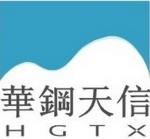 河南华钢天信实业有限公司