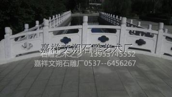 弧形桥梁石栏杆石栏板双面浮雕桥栏杆雕刻