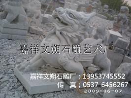 供应石雕貔貅-石刻貔貅-貔貅雕刻