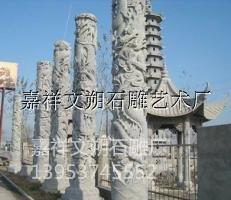 供应石雕龙柱,石刻龙柱,石雕九龙壁