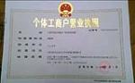 上海市松江区顺心广告材料经营部