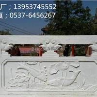 供应石护栏石雕栏杆桥栏杆石栏杆雕刻
