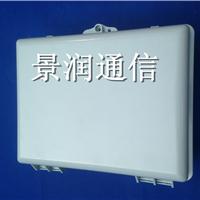 SC型壁挂式24芯 48芯 12芯 塑料光纤分纤箱