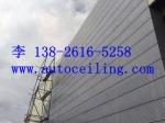 传祺银灰色镀锌冲孔钢板产品类型