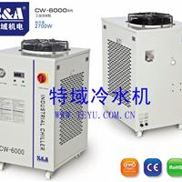 供应激光焊接机循环冷却系统适用200W激光器
