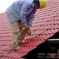 供应山西左权县ASA合成防腐耐候隔热树脂瓦