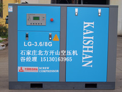 涿州10立方螺杆空压机二十年老店倾情推荐